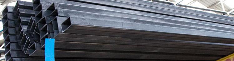 Mild Steel Rectangular Hallow Sections
